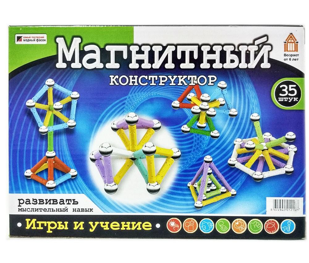 Магнитный конструктор с шариками