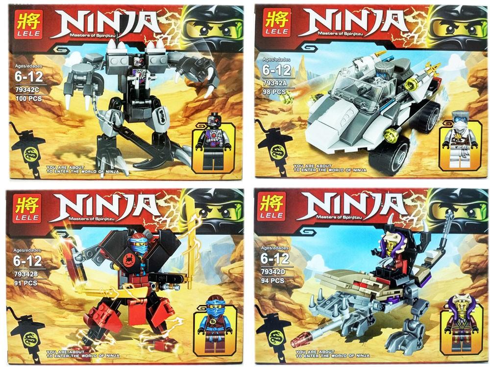 картинки лего ниндзя го 4 ниндзя