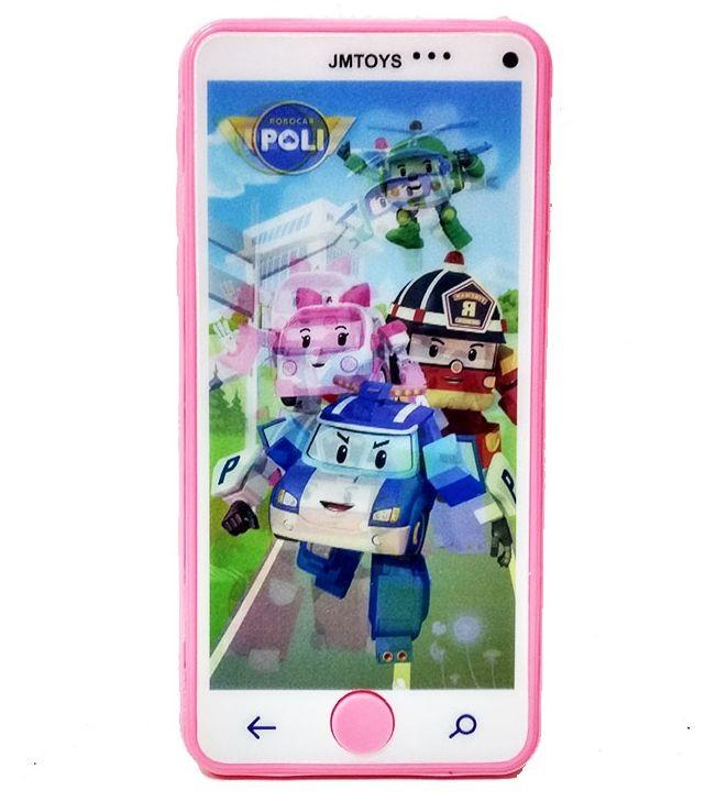 Интерактивный телефон Робокары розовый