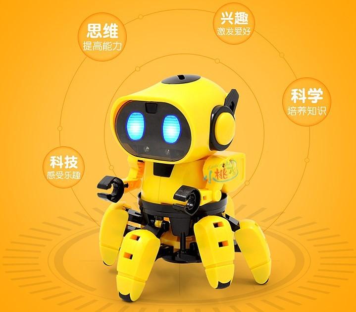 Интерактивный робот конструктор TOBBY в Самаре